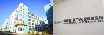 NOVO(XIAMEN)TECHNOLOGY CO.,LTD.